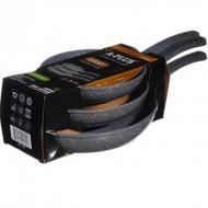 Набор сковородок A-Plus 1741 с мраморным покрытием 3 шт Серый (0038078-2)