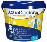 Дезінфектант на основі хлору AquaDoctor MC-T 5 кг 3в1
