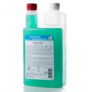 Сурфаніос лемон фреш UA (Surfanios) засіб для дезінфекції та холодної стерилізації 1000 мл