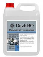 Ополіскувач для професійних посудомийних машин DazhBO 5 л
