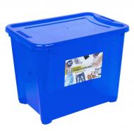 Контейнер Ал-Пластик Easy box 20 л Синій (MAP-71887)