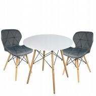 Комплект мебели Jumi Scandinavian Design стол и стулья 2 шт. White/Gray (29453)