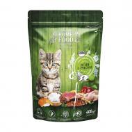 Корм сухий HOME FOOD Ягнятина з рисом для кошенят 400 г