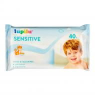 Дитячі вологі серветки Lupilu Sensitive 40 шт.