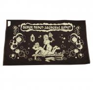 Полотенце махровое Речицкий текстиль В бане 81x160 см