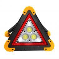 Аварійний акумуляторний прожектор JX-7709