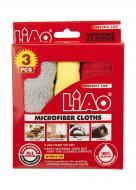 Серветки для збирання Liao 50х36 см 3 шт. Червоний/Сірий/Жовтий