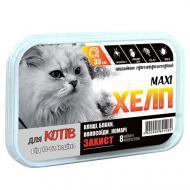 Нашийник Хелп Максі для котів від 10 тижнів 35 см Салатовий