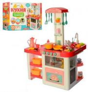 Кухня дитяча Home Kitchen з циркуляцією води Кораловий