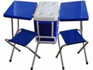 Термобокс-стол Mazhura со стульями 45 л (MZ-1034)