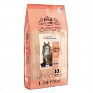 Корм HOME FOOD для котів виведення шерсті зі шлунка Hairball Control 10 кг