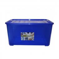 Контейнер Ал-Пластик Easy box 47 л Синій (MAP-71900)