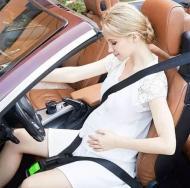 Ремінь безпеки для вагітних SBT group Safe Belt 1