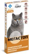 Краплі комплексні Мегастоп ProVet котів до 4 кг 4 піпетки