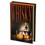 Сейф в виде книги на ключе Виски 26×17×5 см (0001-008)