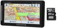 GPS навігатор з відеореєстратором Coyote 940 DVR Double Hector PRO RAM 1 GB ROM 16 Gb з Micro SD 64 Gb