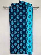 Полотенце махровое банное 70х140 Фаворит
