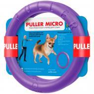 Снаряд тренувальний Puller micro 12,5 см для дрібних порід собак