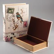 Книга-шкатулка Elisey Почтовая марка (063U)