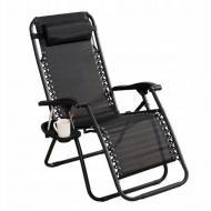 Крісло шезлонг з підстаканником Homart ZGC-001 120 кг розкладний Чорний (9396)