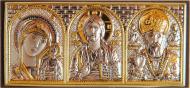 Ікона Триптих в автомобіль Казанська Божа Матір, Спаситель Ісус, Микола Чудотворець  3,5х7,5 см