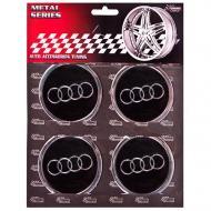 Наліпки на ковпаки Audi 60 мм