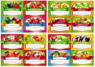 Набір наклейок на банки для консервації Світ поздоровлень Овочі 64 шт (Км-100)