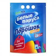 Пральний порошок для машинного й ручного прання Білі вітрила Color 3 кг (4820017661041)