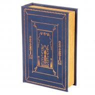 Книга-шкатулка Elisey Библия (006U)