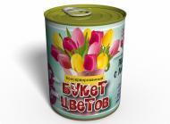 Консервированный букет цветов