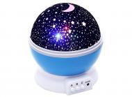 Проектор зоряного неба Star Master Dream Синій