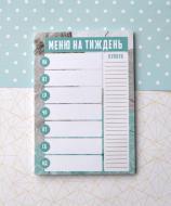 Блок для запису меню на тиждень Figasse Бірюзовий