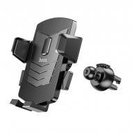 Автотримач для телефону Hoco Davy one-button air outlet car holder CA86 Black (3943104)