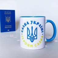 "Чашка Censored ""Слава Україні"" 330 мл."