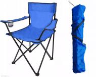 Крісло складне  для кемпінгу та рибалки.