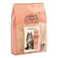 Корм HOME FOOD для котів  виведення шерсті зі шлунка Hairball Control 1,6 кг