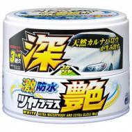 Твердий віск для світлих і білих авто SOFT99 Water Block Wax водовідштовхування і блиск