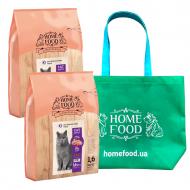 Набір кормів HOME FOOD для дорослих котів британських порід 2 шт по 1,6 кг та сумка