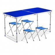 Складной туристический стол с 4 стульями FOLDING TABLE Синий (120.391.3)
