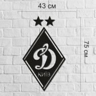 Декор настенный ФК Динамо Киев деревянный