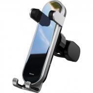 Тримач Baseus Автодержатель для телефону Penguin Gravity в повітропровід Сріблястий (SUYL-QE0S)