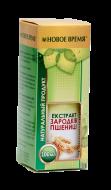 Олія зародків пшениці вітамін Е Новий час 100 мл
