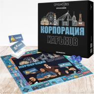 Настільна гра Бізнес Монополія по-Харківськи