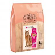 Корм сухий HOME FOOD Здорова шкіра та блиск шерсті Індичка та лосось для дорослих котів 1,6 кг