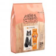 Корм сухий HOME FOOD Chicken & Liver для дорослих вибагливих котів 1,6 кг