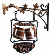 Вывеска чугунная House Craft Beer