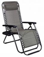 Садовий шезлонг-крісло Zero Gravity XXL до 120 кг