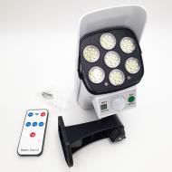 Ліхтар вуличний LED Solar Sensor Light Jianlips JLP-2178 2200mA з пультом на сонячній батареї (bd7d8b48)