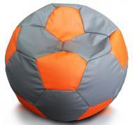 Кресло-мешок BoomBon Мяч XXL Серый/Оранжевый