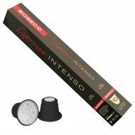 Кава в капсулах мелена Nespresso BOSECO Espresso Intenso 10 шт.